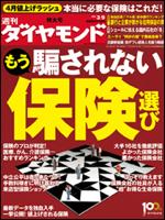 report_20130304_01