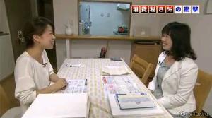 20131004テレビ東京ニュースアンサー(ゆりもと)