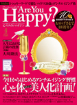 201404 Are You Happy
