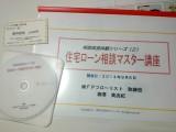 DVD-2
