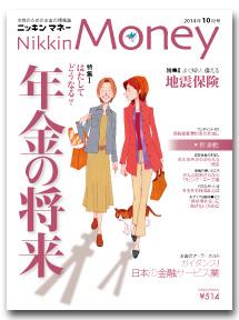 money201410