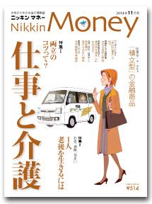 money201411