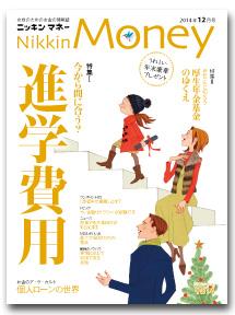 money201412