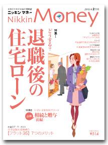 money201502