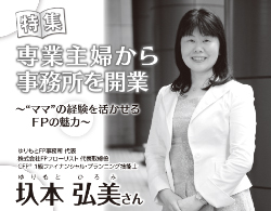 yurimoto_tac