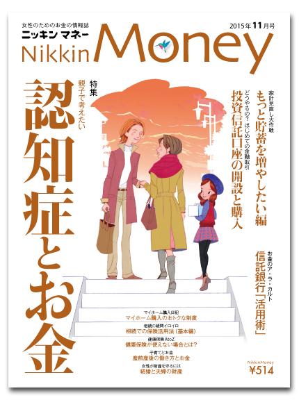 money201511