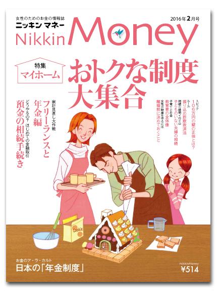 money201602