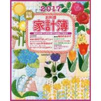 bookfan_bk-4056111030