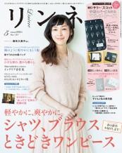 cover_012_201705_l