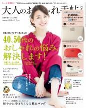 cover_014_201705_l